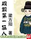 花田喜嫁,拐个王爷当相公